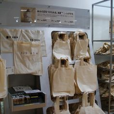 stamp your own bags at muji.