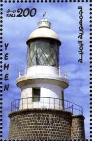#Lighthouse on postage stamp http://dennisharper.lnf.com/