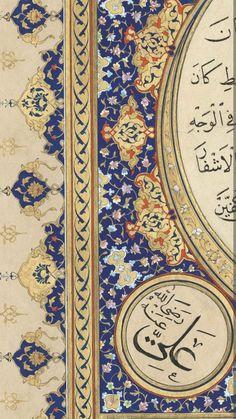 Arabic Calligraphy Design, Caligraphy, Victorian Frame, Illumination Art, Islamic Patterns, Arabic Pattern, Amai, Persian, Bohemian Rug