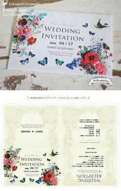 花と蝶を使ったレトロな結婚式無料招待状