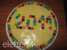 Γεύση Ελευθερίας: Βασιλόπιτα σαν κέικ με άρωμα τσουρεκιού
