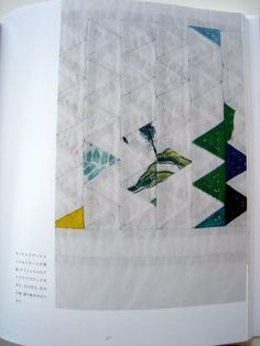 Yoshiko Jinzenji's Simple quilt ISBN 4140311371 from movinghands on Flickr
