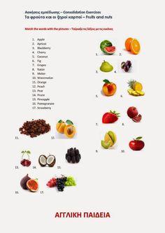 Αγγλική Παιδεία : Τα φρούτα και οι ξηροί καρποί στα αγγλικά - Fruits... Raisin, Blackberry, Fig, Watermelon, Coconut, Peach, Apple, Orange, House