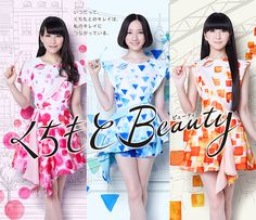 「Ora2×Perfume くちもとBeauty Project」CM出演決定!!
