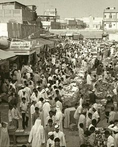 Dubai before