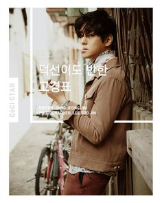 Go Kyung Pyo - Ceci Magazine December Issue '15