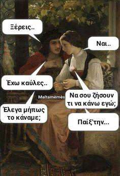 Καύλες Ancient Memes, English Quotes, Jokes, Lol, Greeks, Humor, Funny, Movie Posters, Women's Fashion