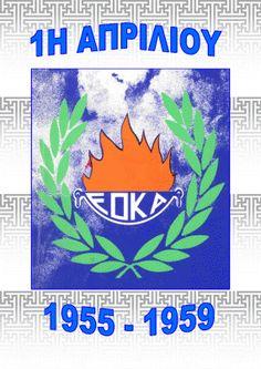 Το Μακεδονικο: «Αστράφτει η Κύπρος και βροντά σαν ξημερώνει μέρα»... Cyprus, History, Logos, A Logo, Historia, History Activities, Legos