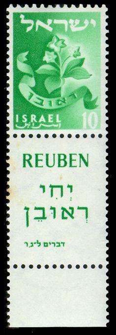 Stamp of Israel - Tribes - 10mil - Tribus de Israel - Wikipedia, la enciclopedia libre