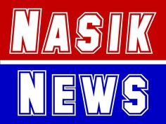 Circulars : Regarding Good Governance Day - http://nasiknews.in/circulars-regarding-good-governance-day/
