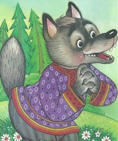vsk6 Wolf, Stories For Kids, Grinch, Fairy Tail, Sheep, Verses, Wonderland, Illustration, Fictional Characters