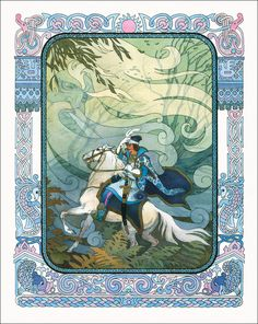 Illustration from the Tale of the Dead Princess and the Seven Knights