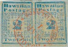 Frajola Grinnell Missionaries Stamp Collecting, Hawaiian, Vintage World Maps