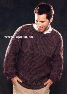 Элегантность и стиль. Мужской коричневый пуловер-реглан, от французских дизайнеров. Спицы