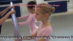 Академия Русского Классического Балета Владислава Курамшина, Нидерланды,...