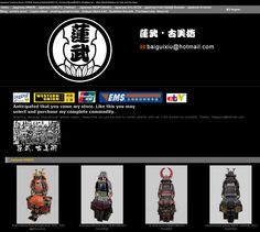 "Japanese armor, China based. ""LANWU.ANCIENT  ART"".  Armor and equipment,  Buddhist art, ancient arts and crafts.  Ebay shop (http://stores.ebay.com/World-Armor-baiguixiu) http://www.lwarmor.com/"