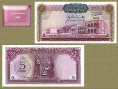 نتيجة بحث الصور عن عملات عراقية قديمة