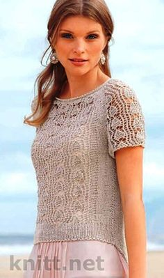 Тонкий ажурный пуловер связан спицами ажурным узором специально для летних дней. Короткий рукав защитит от знойного солнца ваши плечи.