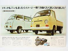 昭和45年1月発行 スバル ババーン サンバー カタログ_画像3