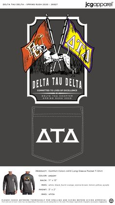 Delta Tau Delta Spring Recruitment  Shirt | Fraternity Spring Recruitment | Greek Spring Recruitment #deltataudelta #dtd #Spring #Recruitmen #flags #dogs