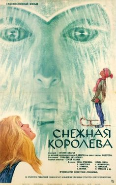 The Snow Queen, 1967 - original vintage Soviet film poster by V Titov for a children's movie Снежная королева / The Snow Queen based on the fairy tale by Hans Christian Andersen listed on AntikBar.co.uk