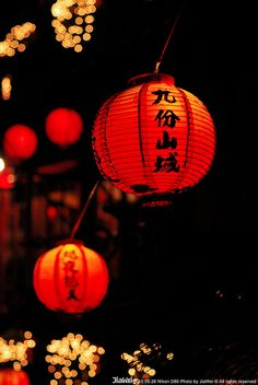 Jiufen, New Taipei Taiwan 九份 Chinese Culture, Japanese Culture, Chinese Art, Night Aesthetic, Orange Aesthetic, Japan Street, Lantern Festival, Red Lantern, Japanese Aesthetic