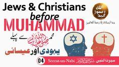 محمد صلی اللہ علیہ وسلم سے پہلے یہودی اور عیسائی          Seerat Un Nabi(SAW)