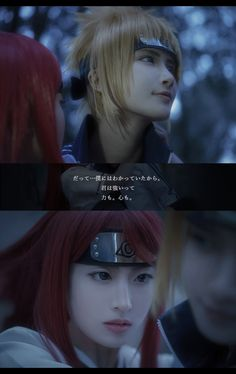 JUN(純白) Minato Namikaze(Hokage 4th), MANIA(亂紅) Kushina Uzumaki Cosplay Photo - Cure WorldCosplay