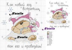 Xmas Cross Stitch, Cross Stitch Baby, Cross Stitch Charts, Cross Stitch Designs, Cross Stitching, Cross Stitch Embroidery, Cross Stitch Patterns, Fizzy Moon, Tatty Teddy