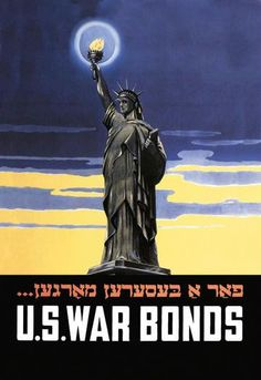 U.S. War Bonds for a Better Tomorrow 12x18 Giclee on canvas
