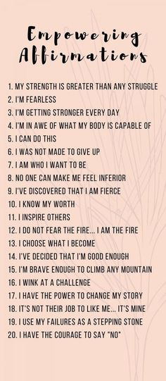 21 Interesting Affirmations – Wish List Life Strong Girl Quotes, Strong Girls, Anxiety Awareness, Empowering Quotes, Take Care Of Me, Greater Than, Self Confidence, Understanding Yourself, Positive Affirmations