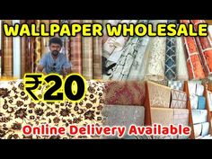 Cheapest 5D Wallpaper Wholesale Market Low Price/Wholesale and Retail/Nanga Romba Busy/NRB - YouTube Wall Painting Living Room, Retail, Marketing, Wallpaper, Business, Youtube, Wallpapers, Store, Business Illustration