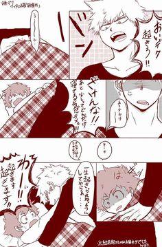 """Boku no Hero Academia    Midoriya Izuku, Katsuki Bakugou, """"KatsuDeku"""" #mha"""