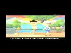 サザエさん 第1話 + 第2話 [Full] - Sazae San Episode 1 + Episode 2 [Full]