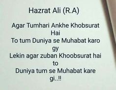 Pin By Parneet Kaur Virk On Status Nd Dpz Islamic Quotes Allah