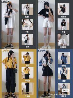 Korean Girl Fashion, Korean Fashion Trends, Korean Street Fashion, Ulzzang Fashion, Korea Fashion, Pop Fashion, Teen Fashion, Fashion Outfits, Cute Casual Outfits