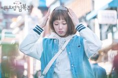 Weightlifting Fairy Kyung Soo Jin, Nam Joo Hyuk Lee Sung Kyung, Lee Jae Yoon, Weighlifting Fairy Kim Bok Joo, Kdrama, Kim Book, Swag Couples, Nam Joohyuk, Weightlifting Fairy