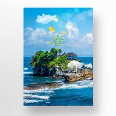 간약 사실 묘사 유체꽃 포스터 템플릿 Floating Material, Strawberry Flower, Watercolor Flowers, Purple, Painting, Painting Art, Floral Watercolor, Paintings, Painted Canvas
