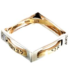 Kabbalah Galya Ring | Kabbalah Ring | Kabbalah Jewelry | Haari
