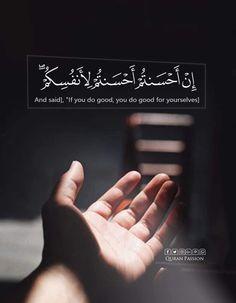 Good Quran Quotes Love, Allah Quotes, Muslim Quotes, Arabic Quotes, Duaa Islam, Islam Quran, Religion Quotes, Noble Quran, Islamic Quotes Wallpaper