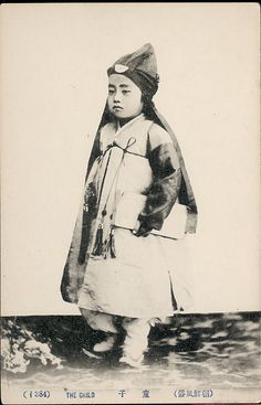 """""""The child."""" Colonial Period postcard. National Anthropological Archive, Smithsonian Institution"""