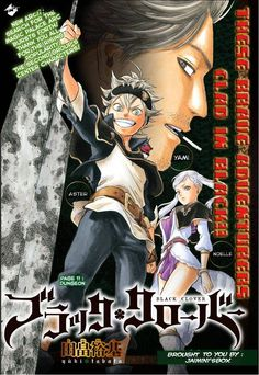 Black Clover 11 - Read Black Clover ch.11 Online For Free - Stream 3 Edition 1 Page All - MangaPark