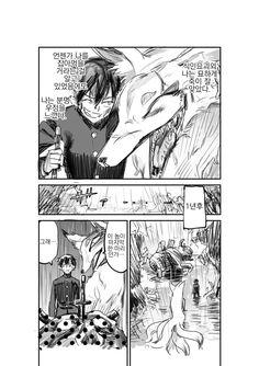 Monster Girl, Manga Comics, Character Drawing, Manhwa, Geek Stuff, Fandoms, Drawings, Cute, Happiness