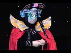 Magical Mask Change / Bian Lian
