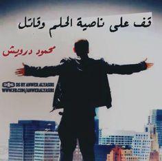 محمود درويش ❤️