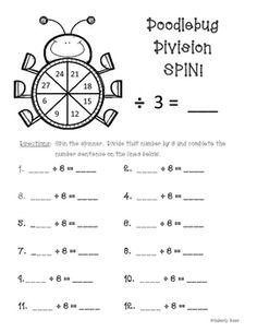 math worksheet : fall multiplication practice worksheet pack 6 pages  : Fall Multiplication Worksheets