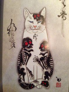 ^= ❤ Kazuaki Horitomo Kitamura – Monmon Cats Imágenes efectivas que le proporcionamo - Cat Drawing, Painting & Drawing, Wörter Tattoos, Japanese Cat, Japanese American, Arte Obscura, Illustration Art, Illustrations, Here Kitty Kitty