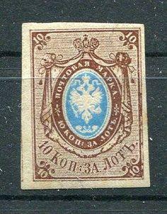 Россия 1858 № 1 с клеем   сертификат РЕДКОСТЬ