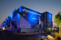 Philips Color Kinetics - Imperial College London Diabetes Centre, Al-Ain, United Arab Emirates