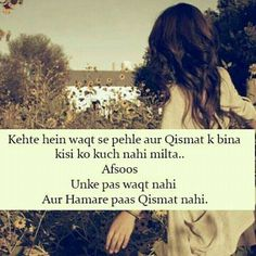 hindi shayari on pinterest hindi quotes kos and agar